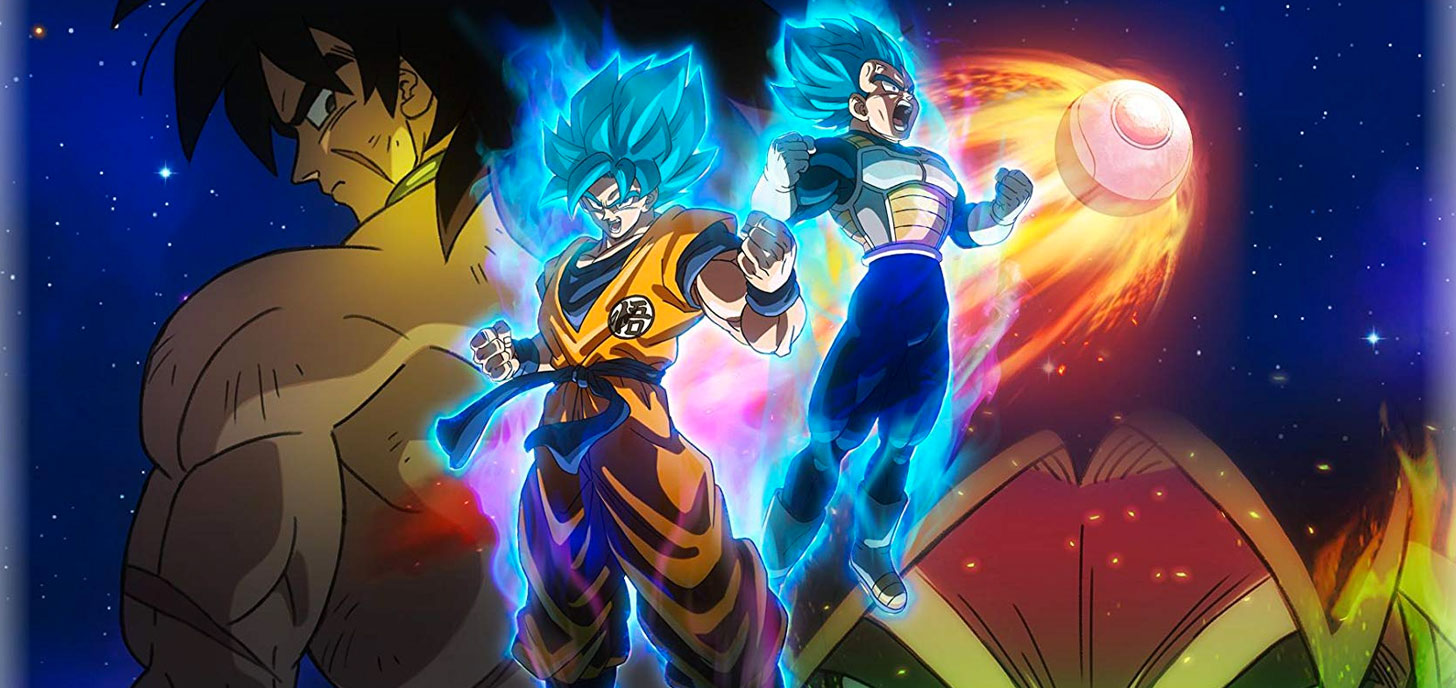 Coming Soon: Dragon Ball Super Broly